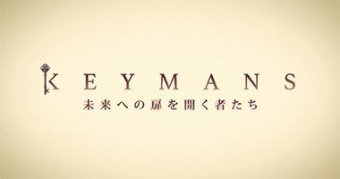 KEYMANS